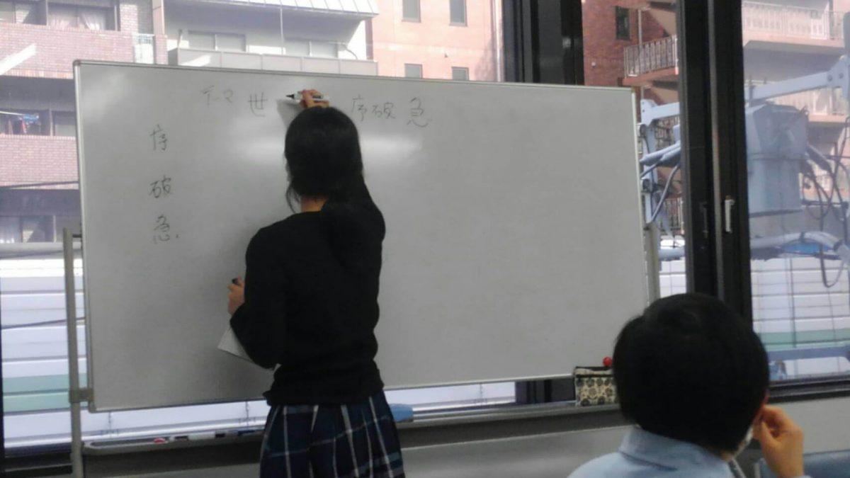 2021年3月27日(土)大阪お笑い塾・授業レポート「序破急エピソードトーク」