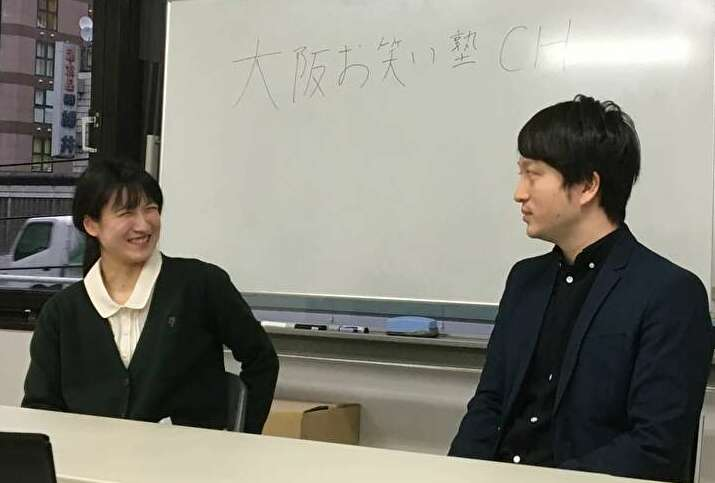 2021年3月13日(土)大阪お笑い塾・授業レポート「名言を紹介しよう!」